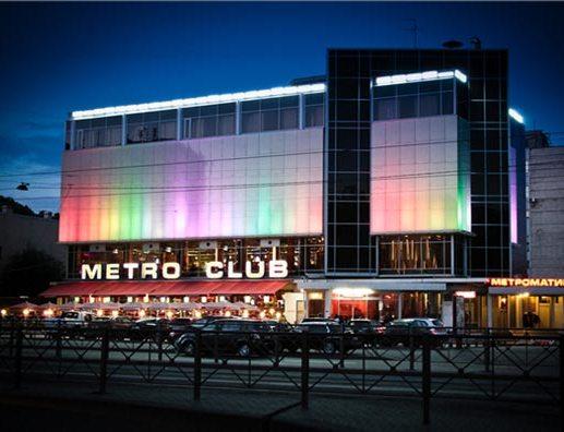 Клуб метро в питере отзывы