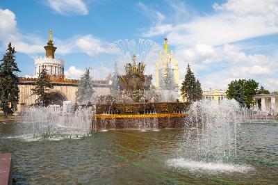 Всероссийский выставочный центр (ВДНХ)