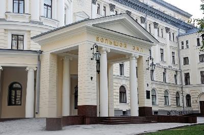 Московская государственная консерватория имени П. И. Чайковского