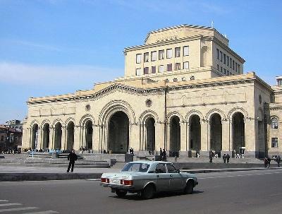 Картинная галерея Армении