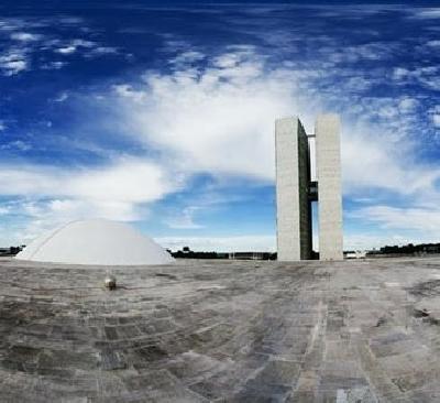 Дворец Национального конгресса