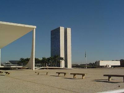 Площадь Трех Властей