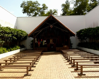Часовня и музей Чанги
