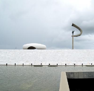 Мемориал Жуселино Кубичека