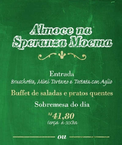 Ресторан Сперанза