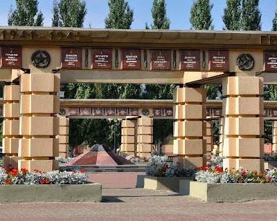 Мемориальный Комплекс Парка Победы