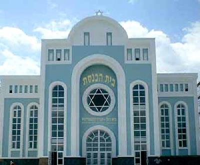 Синагога Бейт Рахель Хабад Любавич