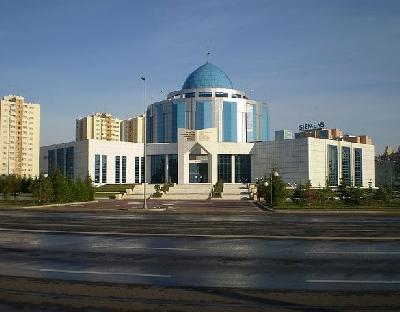 Президентский центр культуры Республики Казахстан