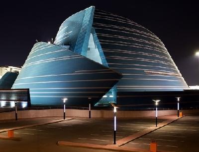Центральный концертный зал Казахстан