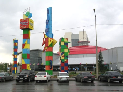 Развлекательный центр Думан