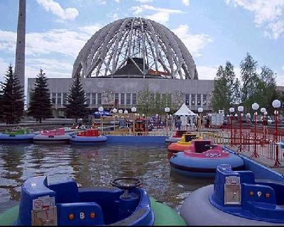 Екатеринбургский Государственный цирк