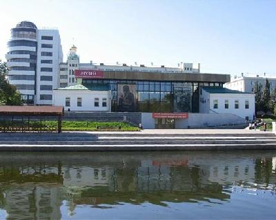 Екатеринбургский Музей Изобразительных Искусств