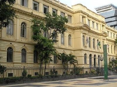 Площадь Республики Сан-Паулу