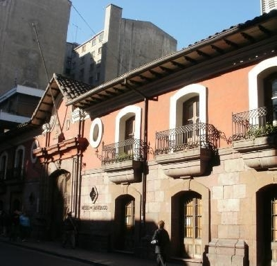Музей Сантьяго в доме Каса-Колорада