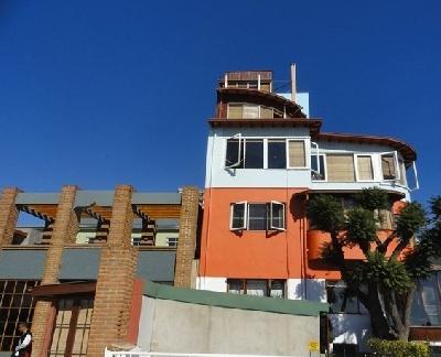 Дом-музей Пабло Неруды