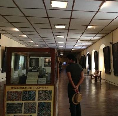 Археологический музей Сантьяго