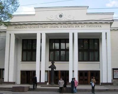 Нижегородский театр оперы и балета им. А. С. Пушкина