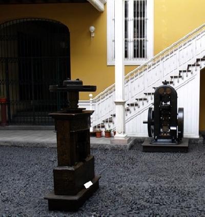 Музей нумизматики