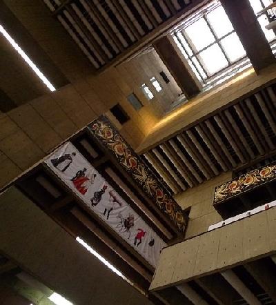 Музей Нации