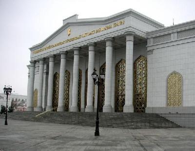 Государственный русский драматический театр им. А. С. Пушкина