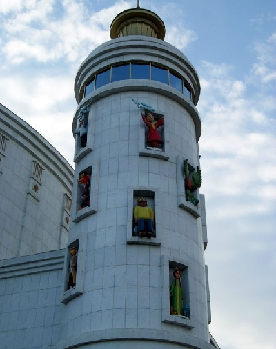Туркменский государственный кукольный театр