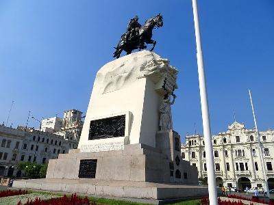 Площадь Сан-Мартин
