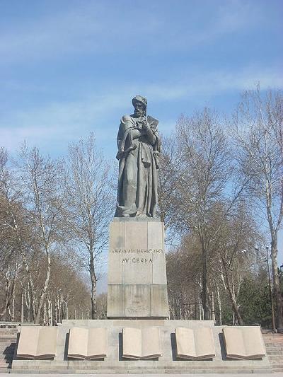Памятник Авиценне
