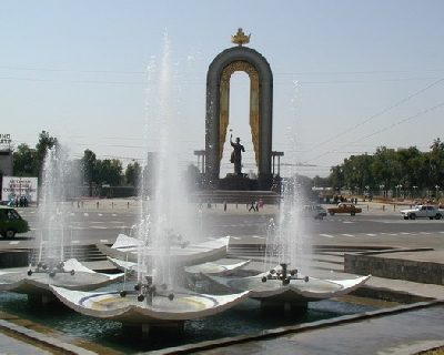 Площадь Дусти