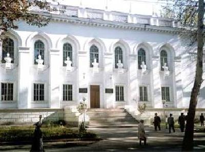 Республиканская библиотека имени Фирдоуси