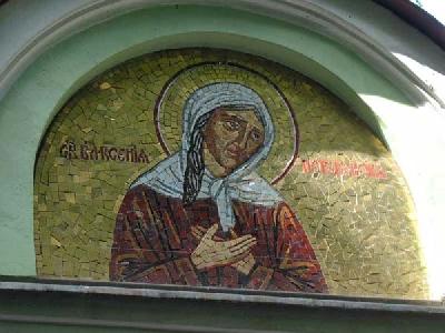 Часовня Святой Ксении Блаженной