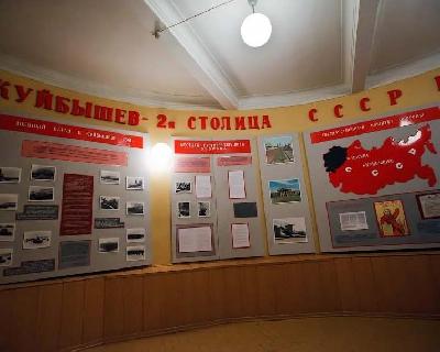 Бункер И.В. Сталина