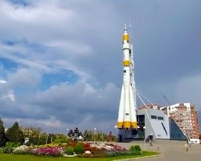 Музей Самара космическая