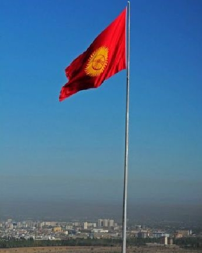Государственный флагшток