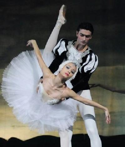 Бишкекский Театр Оперы и Балета