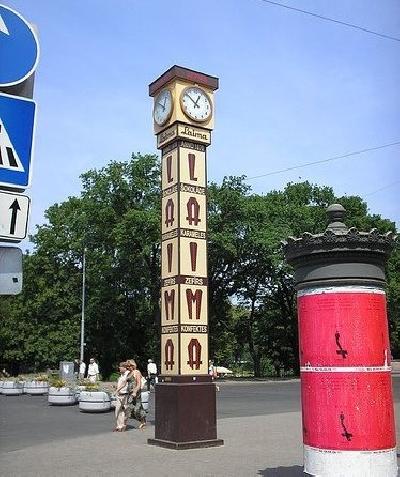 Часы Лайма
