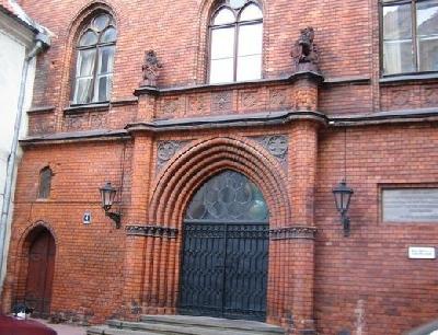 Музей истории Риги и мореходства