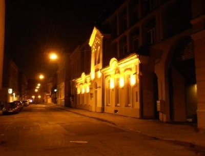 Улица Диджёйи