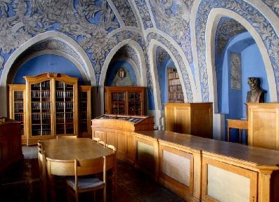Вильнюсский университет
