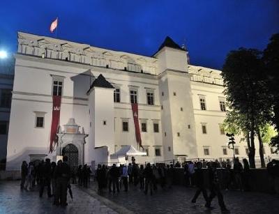 Дворец правителей Великого Княжества Литовского