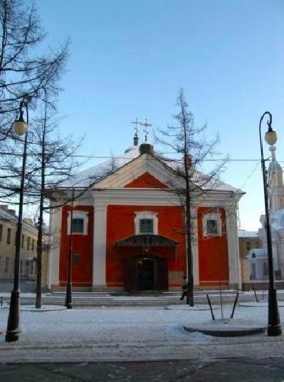 Церковь Трех Святителей
