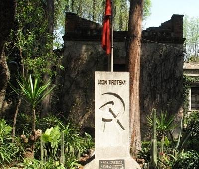 Музей Льва Троцкого