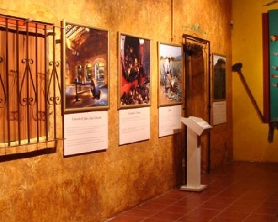 Музей текилы и мескаля