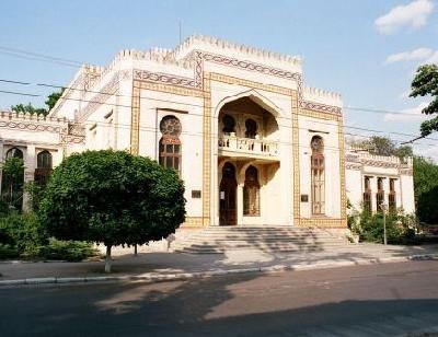 Национальный музей этнографии и естественной истории