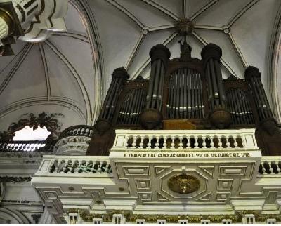 Кафедральный собор Гвадалахара