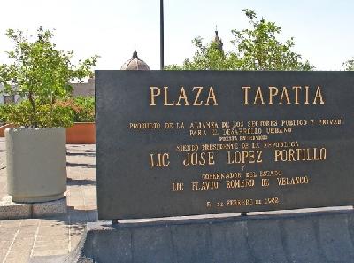 Площадь Тапатиа