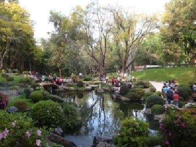 Парк Лос Коломос