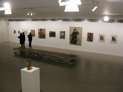 Центр современного искусства