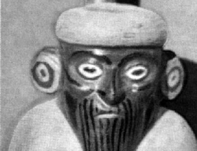 Храм бородатого человека