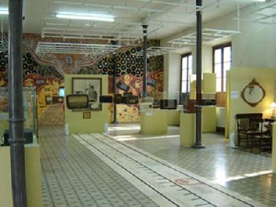 Государственный музей народной культуры