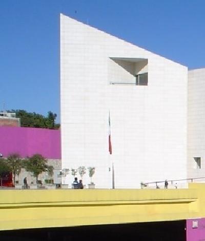 Мексиканский исторический музей